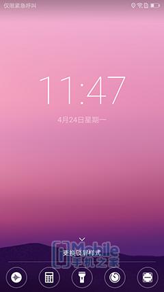 Screenshot_20170424-234714