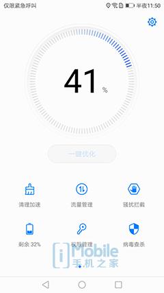 Screenshot_20170424-235021