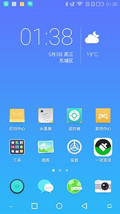 Screenshot_20170503-013840_Vision桌面