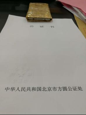 """2强者用事实说话,金立M6随神舟十一号""""上天""""公证书曝光463"""