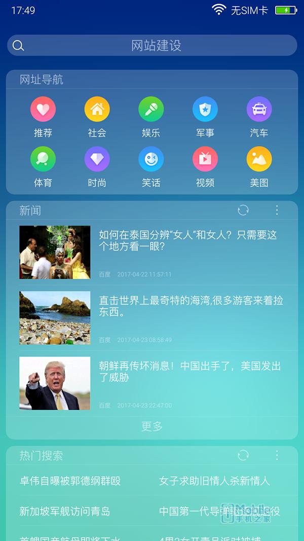 Screenshot_20170424-174908