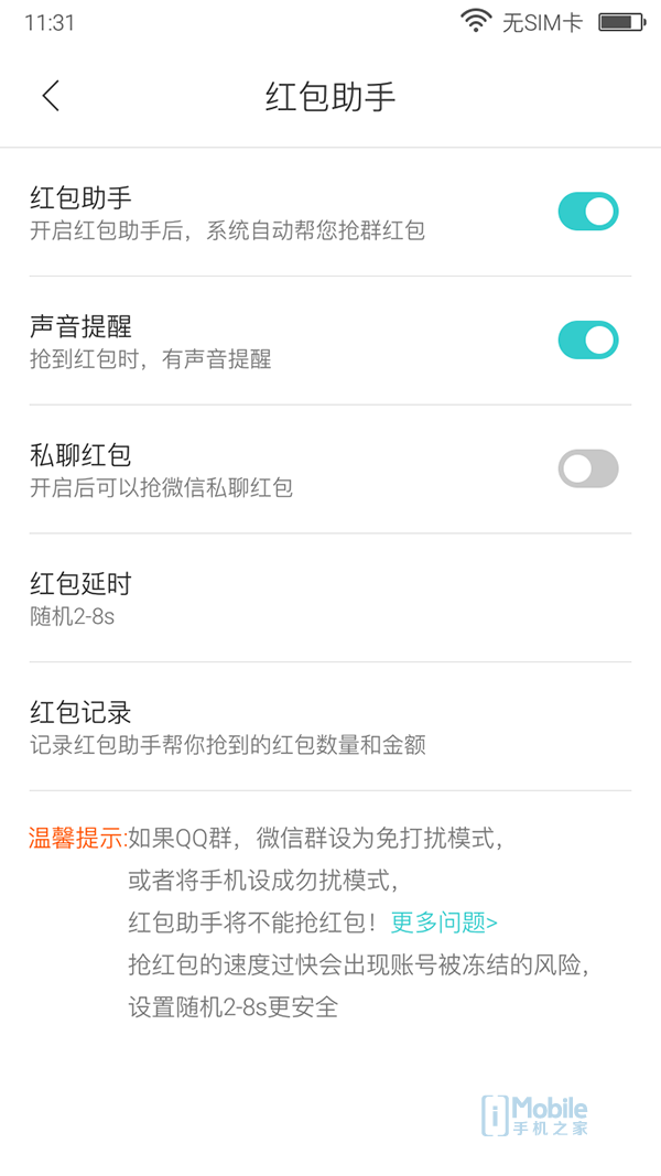 Screenshot_20170425-113121
