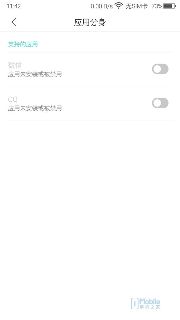 Screenshot_20170425-114223