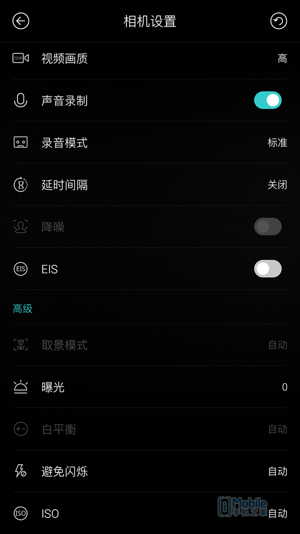 Screenshot_20170425-114634