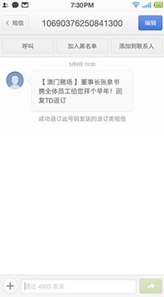 微信截图_20170511032529