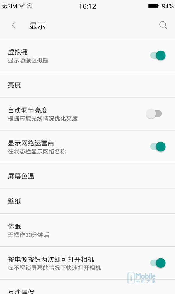Screenshot_3bec885_20170510-161214