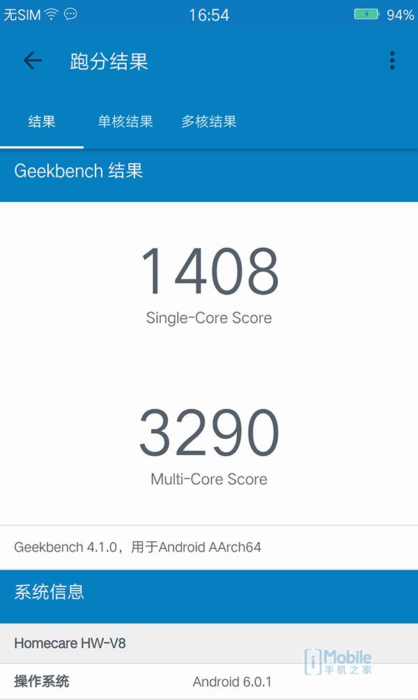 Screenshot_1c18689_20170510-165426
