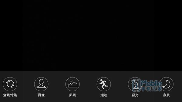 Screenshot_a9c23f9_20170511-163434