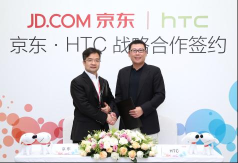 2017-6-1【新闻稿】htc签约京东 未来三年推深度定制产品f321