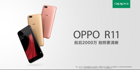 1浅谈手机拍照创新 金立S10、OPPO R11道不同1024