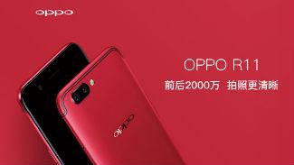 前后2000万 拍照更清晰 OPPO R11