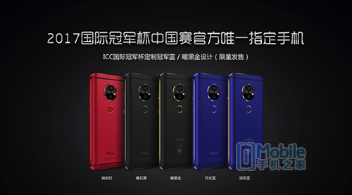 耕耘细分市场 VOGA V激光投影手机发布