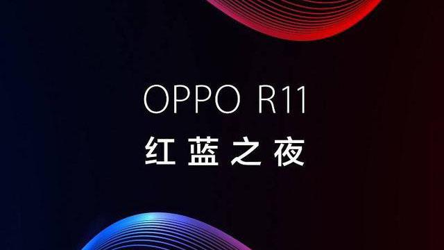 深度定制 oppo r11巴萨限量版明日发布