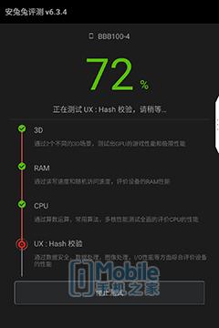 Screenshot_20170809-040714