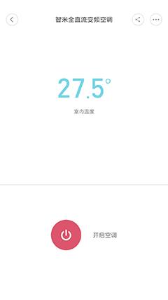 Screenshot_2017-08-25-13-32-42-848_com