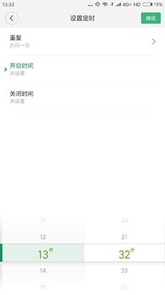 Screenshot_2017-08-25-13-33-03-956_com
