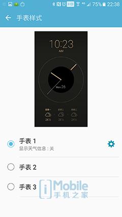 Screenshot_20170910-223833