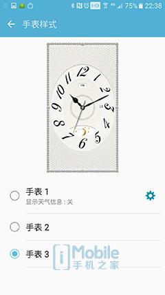 Screenshot_20170910-223837