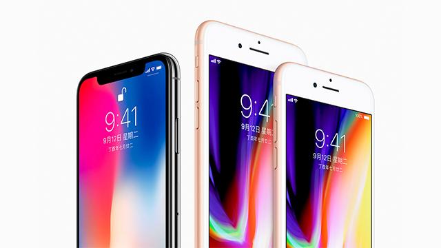 5分钟带你看完苹果秋季新品发布会!