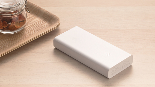 小米移动电源2C发布售129元