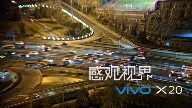 感观视界 vivo X20 摄影赏析