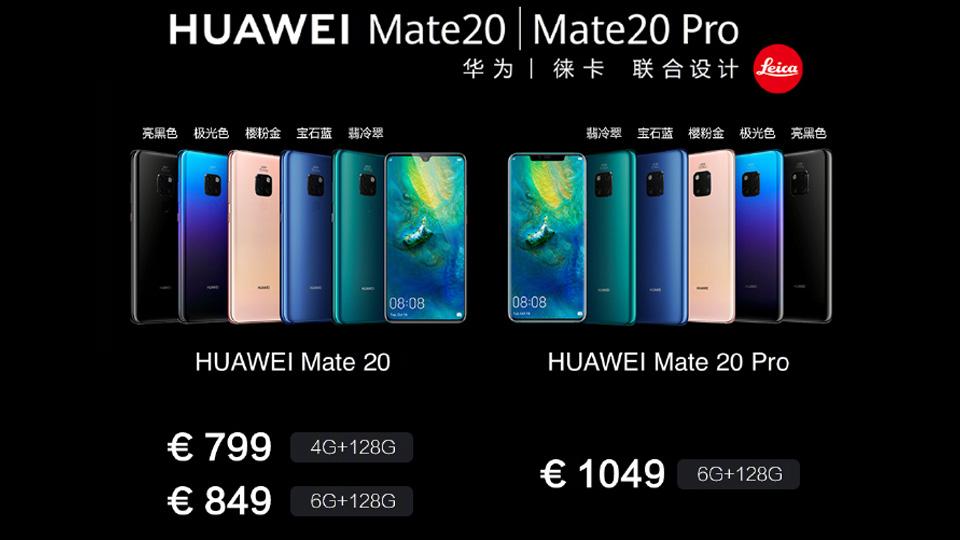 华为四款新机齐亮相 Mate 20/Pro差异巨大