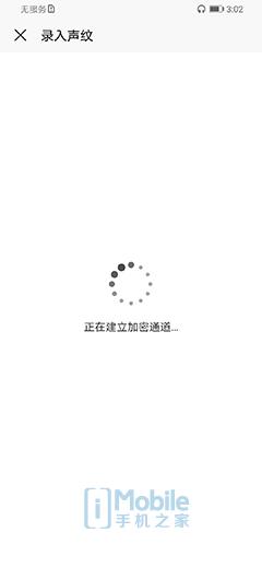 Screenshot_20181028_150225_com