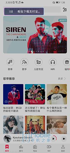 Screenshot_20181029_013846_com