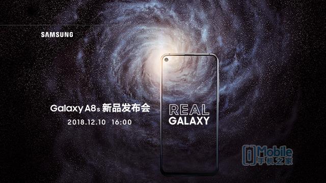 【视频直播】三星Galaxy A8s新品发布会