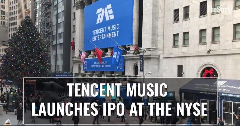 腾讯音乐纽交所挂牌 开盘14.1$ 市值超230亿美元