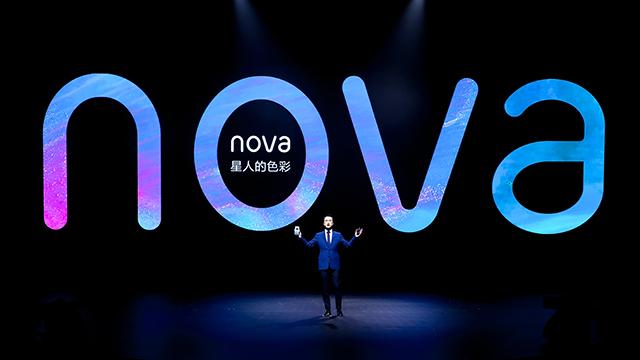 极点全面屏 4800万像素 华为nova 4正式发布