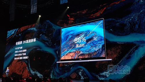 4999元起 华为MateBook 13笔记本公布售价