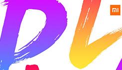 全新品类自带流量 小米Play官宣12.24发布