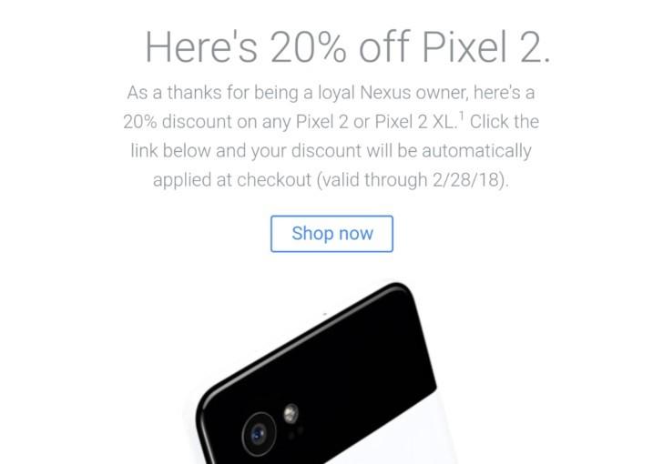 回馈老用户 谷歌Pixel 2怒打8折优惠