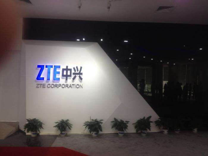 到底是集成电路国家队紫光股份(000938),还是软件与技术服务龙头中国