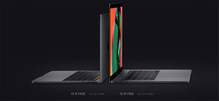 苹果悄然更新Macbook Pro 增添8代intel CPU选择