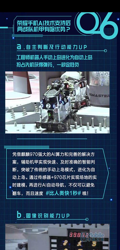 Screenshot_2018-07-29-15-39-12-900_com