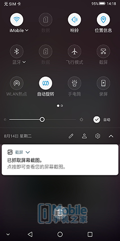 Screenshot_2018-08-14-14-18-05