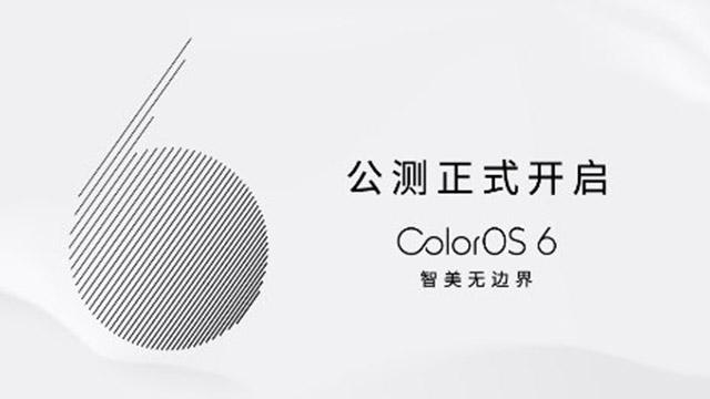 ColorOS 6体验:外观清新雅致体验大幅升级