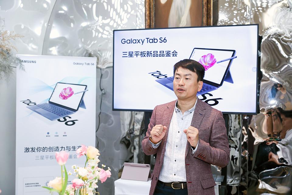三星Galaxy Tab S6新品品鉴 S Pen创造生产力