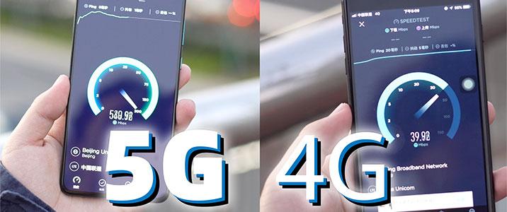 够快!用完华为Mate30系列5G版 4G手机拜拜