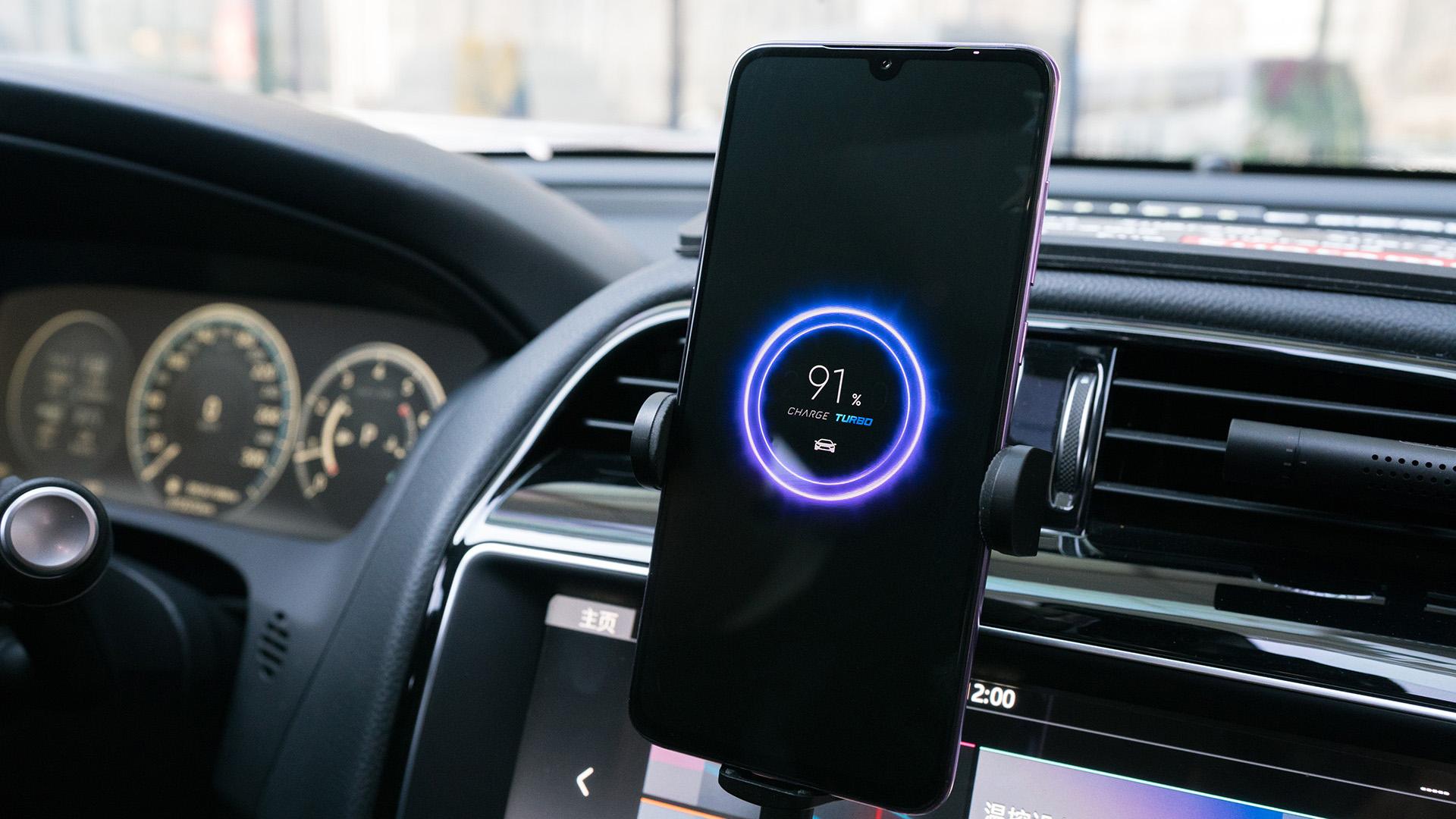 在车上也可以拥有的20W无线快充 小米无线车充图赏