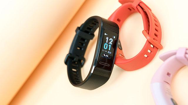 外观时尚功能齐全 华为手环3Pro评测