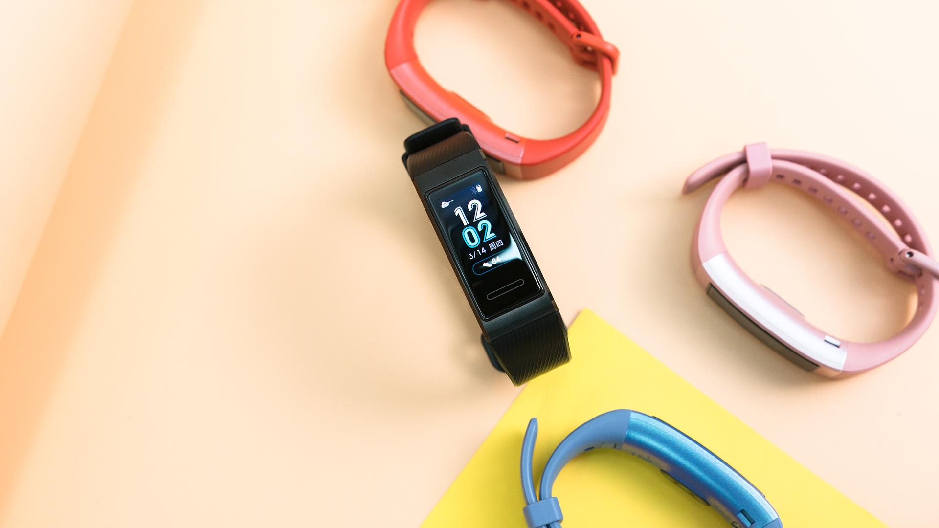缤纷色彩 支持NFC、心率 华为手环 3/3Pro
