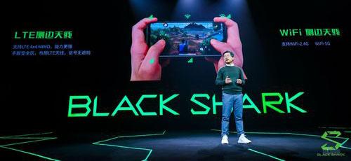 游戏体验再升级 黑鲨游戏手机2发布3199起
