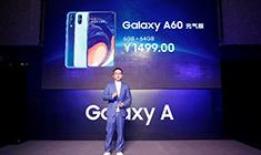 主打线上市场 三星Galaxy A60元气版上市