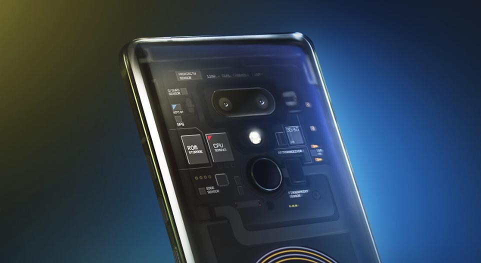 挣扎还是崛起预兆?HTC首款5G手机通过蓝牙认证