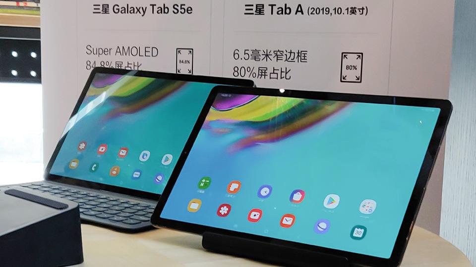 三星平板Galaxy Tab S5e/A即将到来 性价比超乎以往