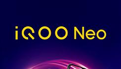 iQOO发布新机预告 疑似搭载骁龙845