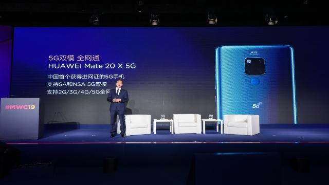 華為何剛:華為將引領創新 面向5G共創智慧未來